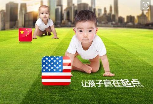 赴美产子的宝宝,回到中国生活需要注意些什么?(上)